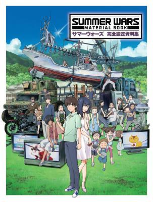 Summer Wars By Hosoda, Mamoru